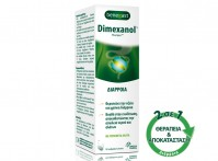 Benegast Dimexanol Adults 10 Αναβαζοντα Δισκια