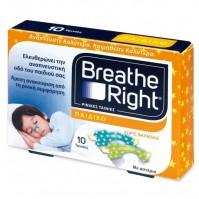 Breathe Right Παιδικό 5-12 Ετών 10 Ταινίες