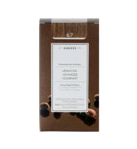 Korres Argan Oil Color Cocoa 6.7