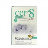 Cer 8 Παιδικό Εντομοαπωθητικό 24strips
