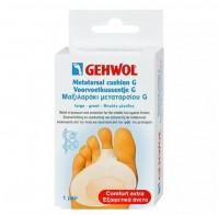 Gehwol Μαξιλαράκι Μεταταρσίου G Large 1 Ζευγάρι(2Τμχ)