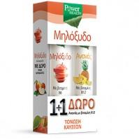 Power Health Μηλόξυδο 20 effervent tabs & Δώρο Aνανάς με Vitamin B12 20 effervent tabs