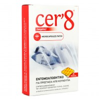 Cer 8 Εντομοαπωθητικό Ενηλίκων 24strips