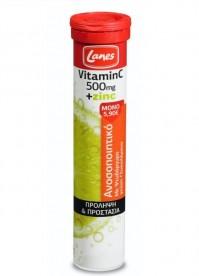 Lanes Effervescent Vitamin C 500Mg + Zinc 20 Tabs Λεμονι