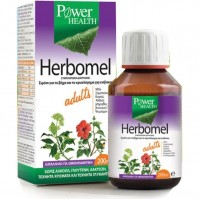 Power Health Herbomel Σιρόπι Ενηλίκων 200Ml