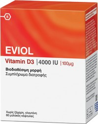 Eviol Vitamin D3 4000IU 60 Softgels