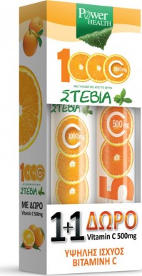 Power Health Vitamin C 1000mg 24s & Δώρο Vitamin C 500mg Με Στέβια