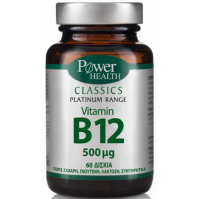 Power Health Classics Platinum - Vitamin B12 500Μcg 60 Δισκία