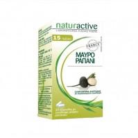 Naturactive Μαυρο Ραπανι 30 Caps