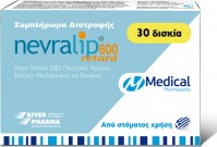 Nevralip 600mg Retard 30 ΔΙΣΚΙΑ