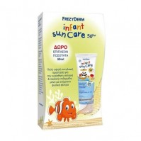 Frezyderm Infant Sun Care Lotion Spf50+ 100Ml & ΔΩΡΟ 50Ml