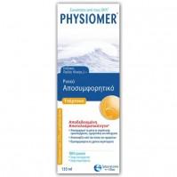 Physiomer Υπέρτονο Διάλυμα (Age 2+) 135Ml