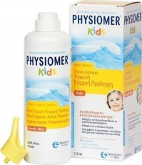 Physiomer Kids Nasal Spray (Age 2+) 115Ml