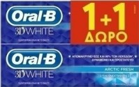 Oral-B White Arctic Fresh 75ml & Δώρο 75ml