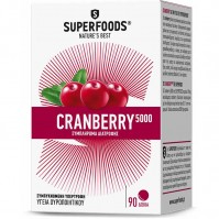 Superfoods Cranberry 5000 90 tablets