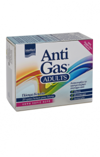 Intermed Antigas Adults 20 Sachets