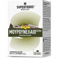 Superfoods Μουρουνέλαιο Extra 400Mg 50 Caps