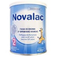 d65f243b885 Novalac 2 Γάλα 2ης Βρεφικής Ηλικίας Από Τον 6ο Μήνα