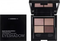 Korres Volcanic Minerals Eyeshadow The Blushed Nudes 5g