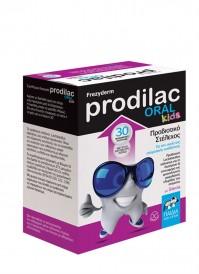 Frezyderm Prodilac Oral Kids