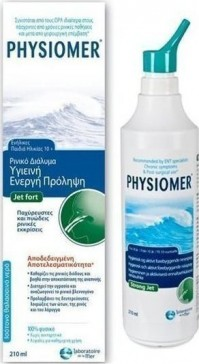 Physiomer Jet Strong (Age 10+) 210Ml
