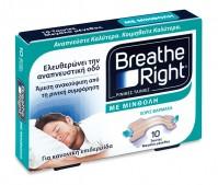 Breathe Right Κρυολόγημα & Αλλεργίες 10 Ταινίες Με Μινθόλη
