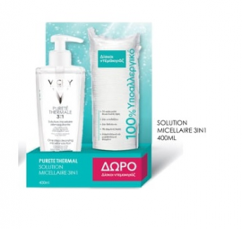 Vichy Purete Thermal Lotion Micellaire 400ml & Δώρο Cotton Pads