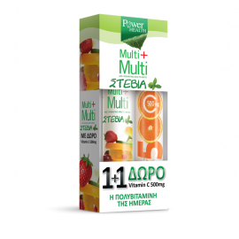 Power Health Multi+Multi 24s stevia  & Δώρο Vitamin C 500Mg
