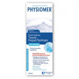 Physiomer Normal Ισότονο Διάλυμα (Age 6+) 135Ml