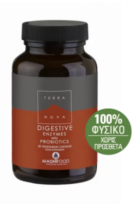 Terranova Digestive Enzymes with Probiotics 50caps